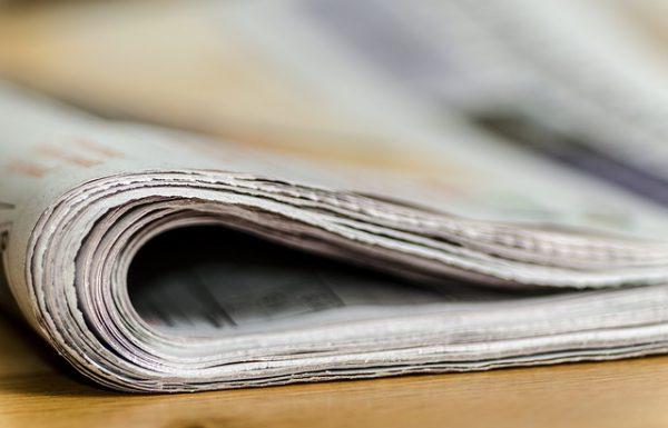 פרסום מודעת אבל בעיתון ידיעות אחרונות